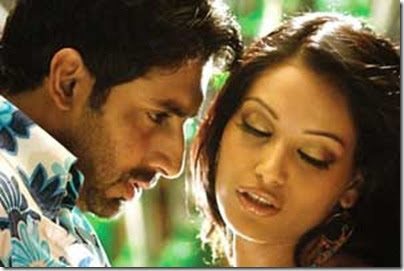 Te Amo Lyrics of Dum Maro Dum Movie