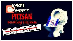 ANTI ISRAEL!!!