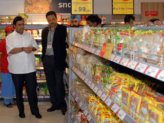 Mukesh Ambani at the Opening of Reliance Fresh Store