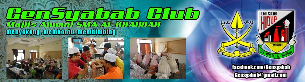 Gen Syabab Club