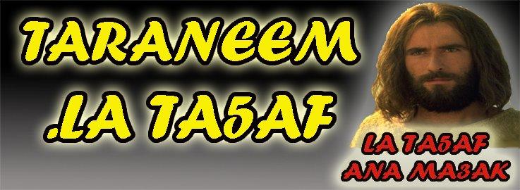 taraneem.la ta5af