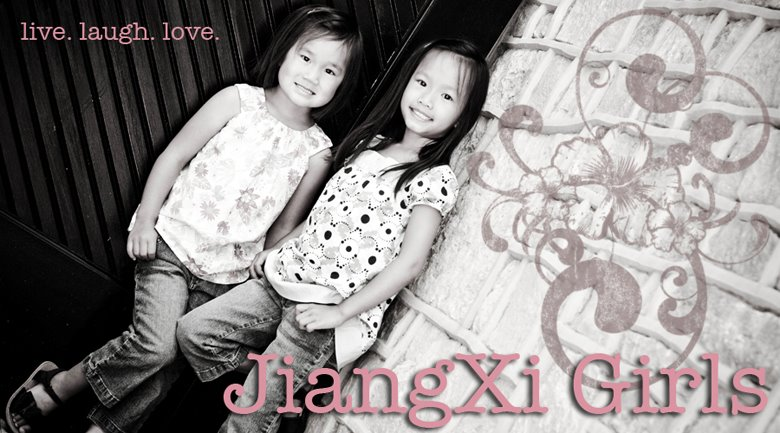 JiangXi girls