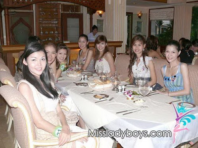 Miss Tiffany Thailand 2008