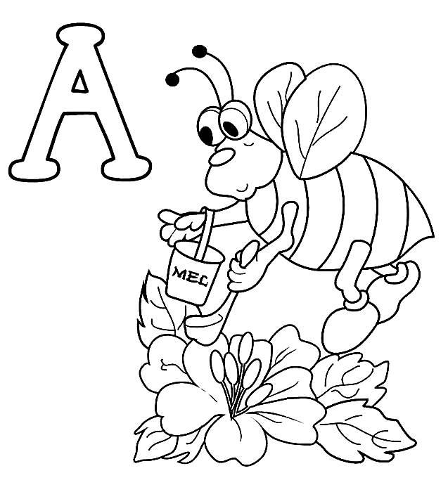 Suficiente Banco de Atividades: EDUCAÇÃO INFANTIL - alfabeto ilustrado PK74