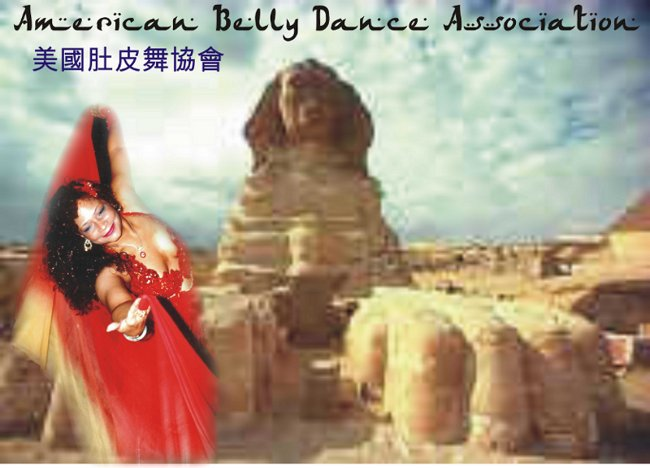 American Belly Dance Association (A_BD_ASS - Blogger)