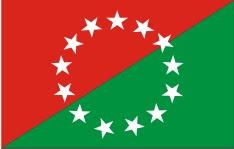 Bandera de Chiriquí.