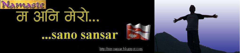 Nepali Sansar
