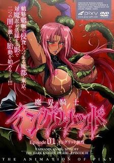 hentai para descargar gratis: