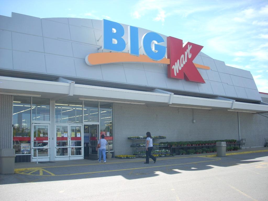 Super kmart blog clarksville tn commons big kmart and for Target clarksville tn
