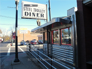 Steel Trolley Diner Sign