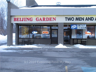 Exterior of Beijing Garden in Twinsburg, Ohio
