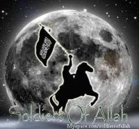 Pemerintahan Islam akan tiba