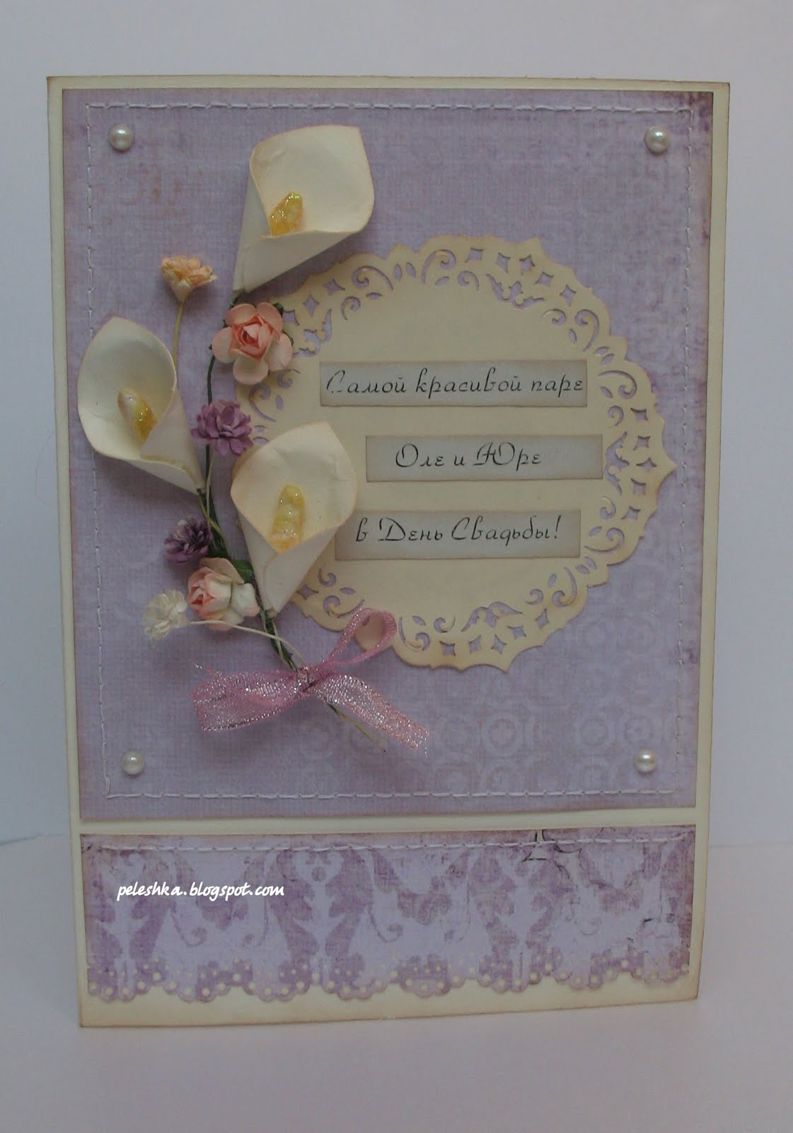 Поздравления на свадьбу от крестницы невесты