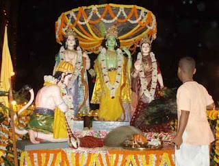 Rama Rama Sree Rama Malayalam