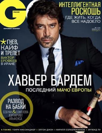 Javier Bardem modelo en Rusia