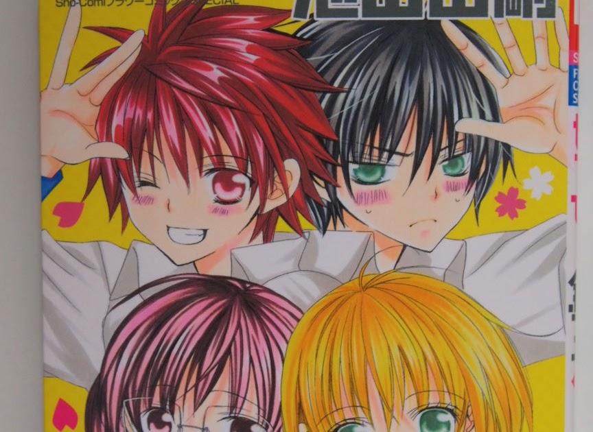 Suki Desu Suzuki Kun Manga