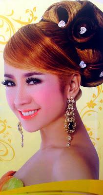 sim thaina khmer singer