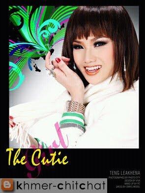 teng leakhana khmer cute model