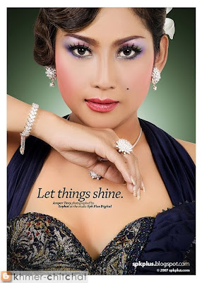ompor tevy khmer actress