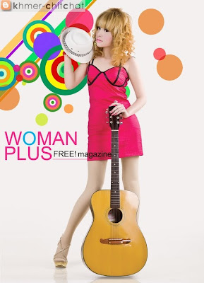 sok pisey khmer cute singer