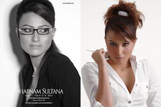 Shabnam Sultana