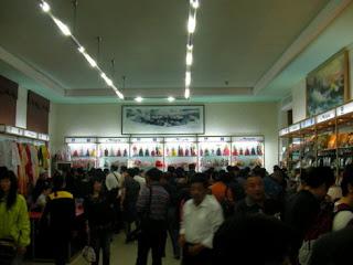 Shopping in North Korea@peterpeng210.blogspot.com