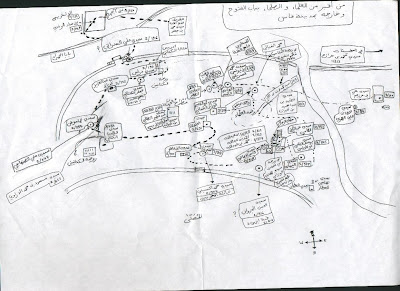 Murids Log Map of Bat Ftuh Cemetery Fes