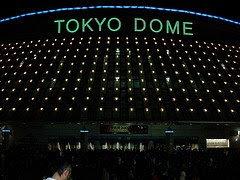 Tokyo Dome (Night)