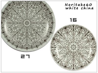 ノリタケ60・ホワイトチャイナ・アラベスク