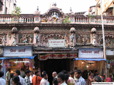 laxmi narayan hindu mandir