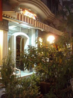 Apoorva restaurant and bar Fort