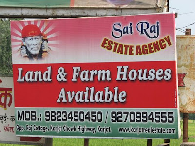 Land farm for sale