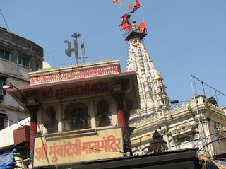 Mumbadevi temple, oldest temple in Mumbai