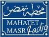 اضغط على الصورة وانت هتسمع راديو محطة مصر