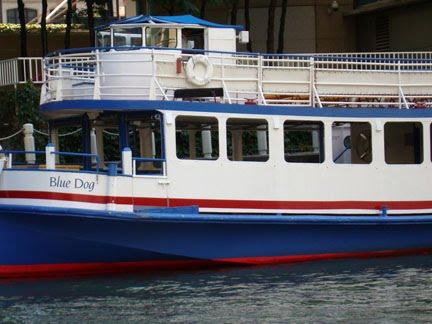 [blue+dog+boat]