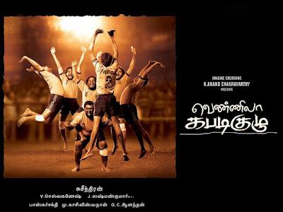 Vennila Kabadi Kuzhu Tamil mp3 songs download