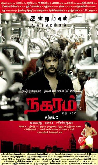 Nagaram movie comedy download