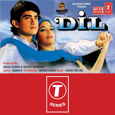 Dil movie information:- cast:aamir khan, madhuri dixit, saeed jaffrey, deven verma director