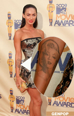 Megan Fox, the hottest actress around at the moment, has got several tattoos
