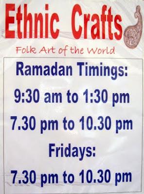 Wgaw ramadan hours during ramadan life changes completely night becomes day and day becomes night or so it feels in reality many muslims in the gcc will switch round their spiritdancerdesigns Image collections