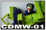 建設兵団強化装備 CDMW-01