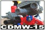 獣王の強化装備 CDMW-15