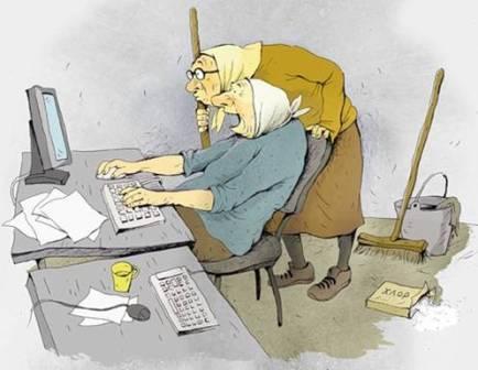 Работа в интернете волгоград