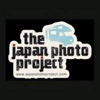 Fotos de Japón