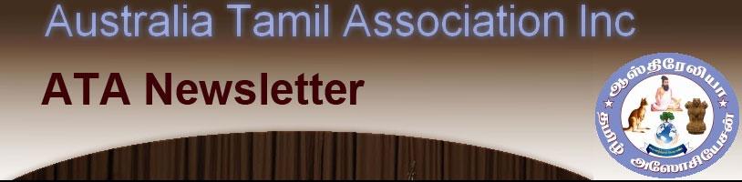 ATA Newsletter