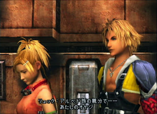 Rikku and Tidus from Final Fantasy X