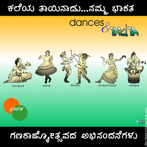"""Search Results for """"Sankranti Images Kannada Download ..."""