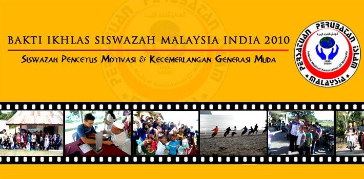 Bakti Ikhlas Siswazah Malaysia India 2010