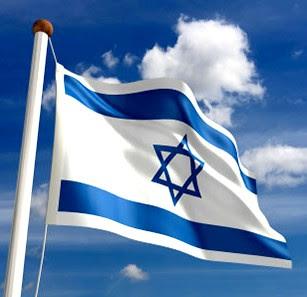 בואו ונתלה את דגלי ישראל לאות הזדהות ותמיכה בצבא ובמדינה
