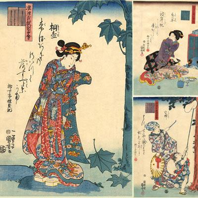 Утагава Куниёси (1798 - 1861) — один из крупнейших японских художников и мастеров цветной гравюры конца периода Эдо.